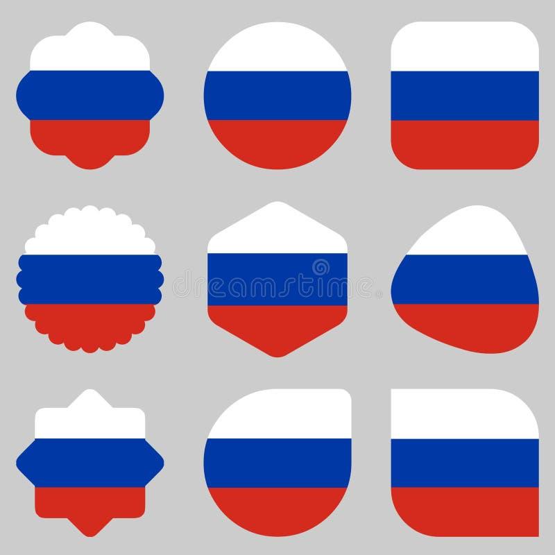 旗子俄罗斯欧洲例证传染媒介 向量例证