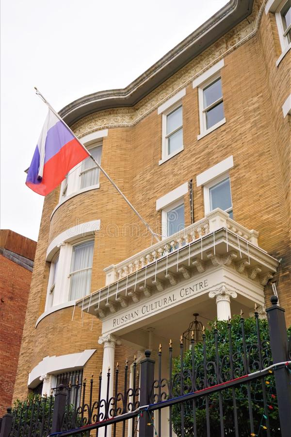 旗子和俄国文化中心 库存照片