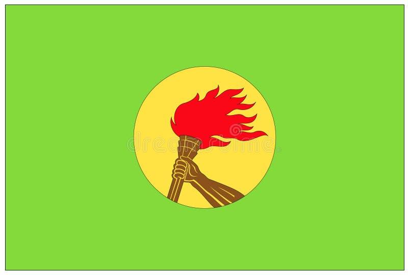 旗子:刚果民主共和国 皇族释放例证