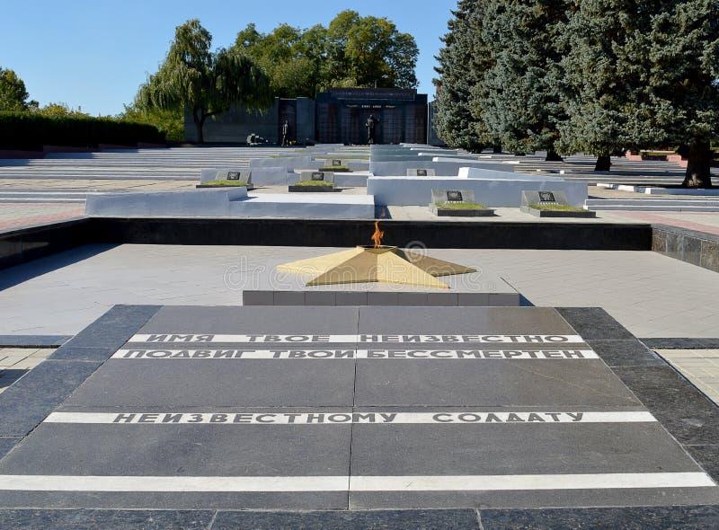 无名英雄墓,蒂拉斯波尔,德涅斯特河沿岸共和国 图库摄影