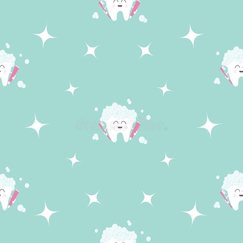 无缝的样式刷子浆糊牙健康 闪闪发光星 逗人喜爱的滑稽的动画片微笑的字符 口头牙齿卫生学 儿童牙 皇族释放例证