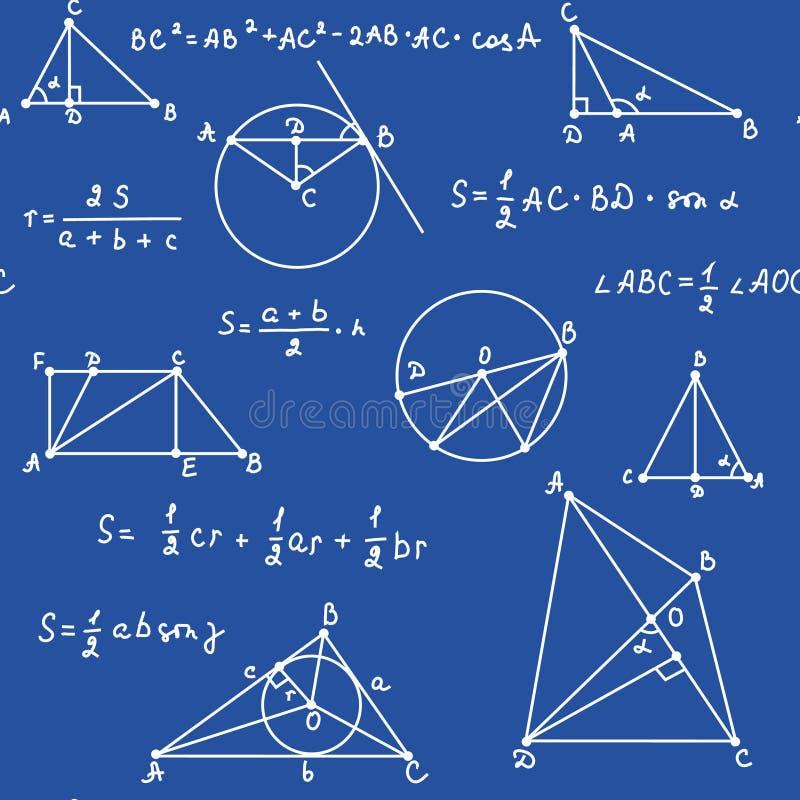 无缝蓝色的几何 库存图片