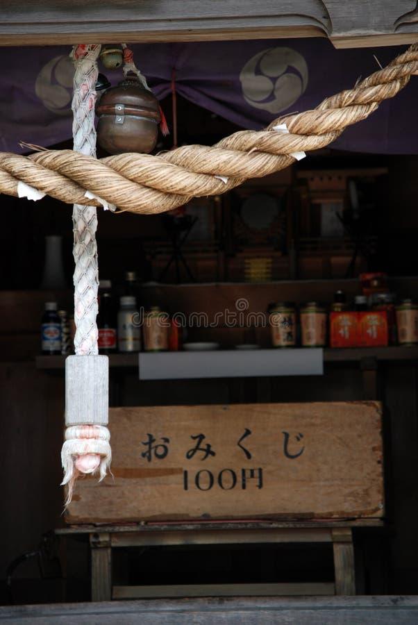100日元 免版税库存照片
