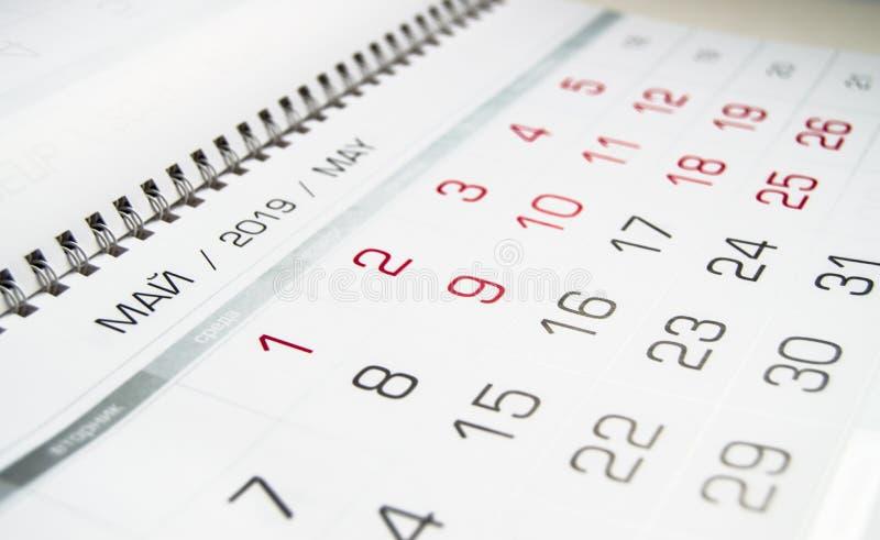 日历为可以2019年,几天特写镜头、日程表与平时和假日 免版税库存图片