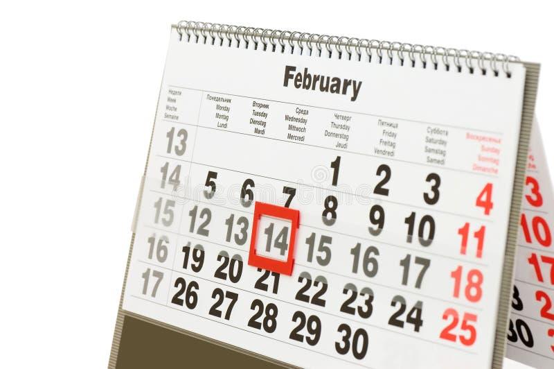 日历标记红色华伦泰墙壁 免版税库存图片