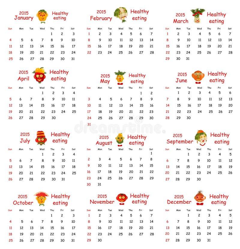 2015日历 做的滑稽的画象? ?蔬菜和水果 向量例证