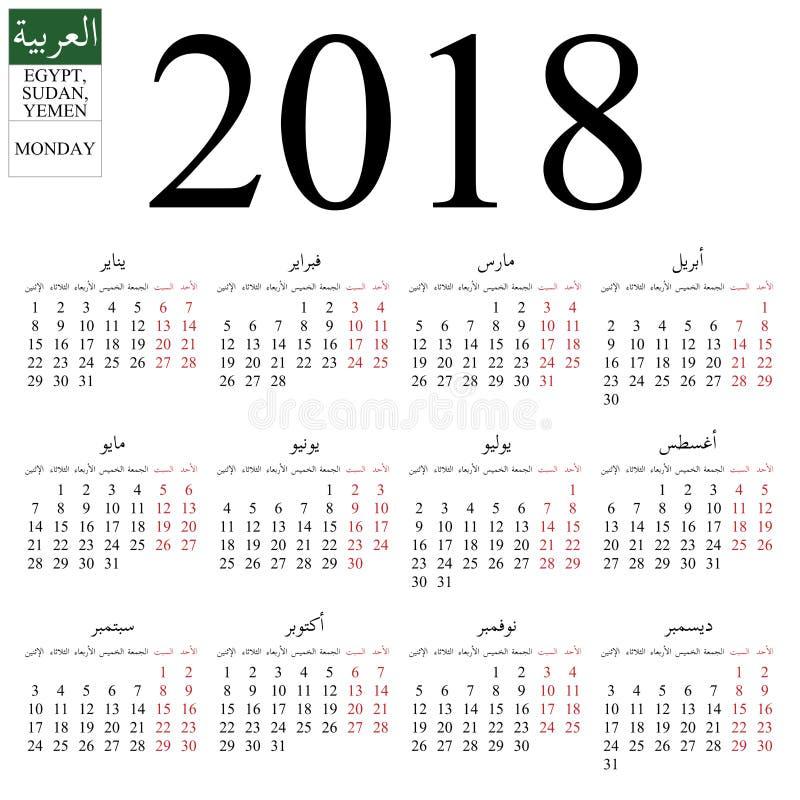 日历2018年,阿拉伯语,星期一 皇族释放例证