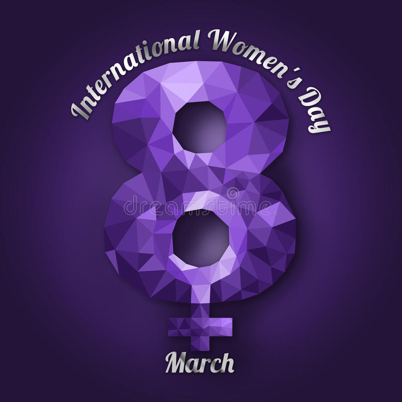 日国际s妇女 向量例证