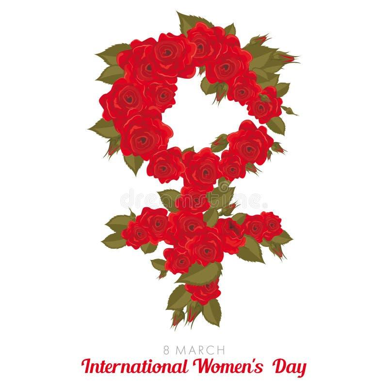 日国际s妇女 库存例证