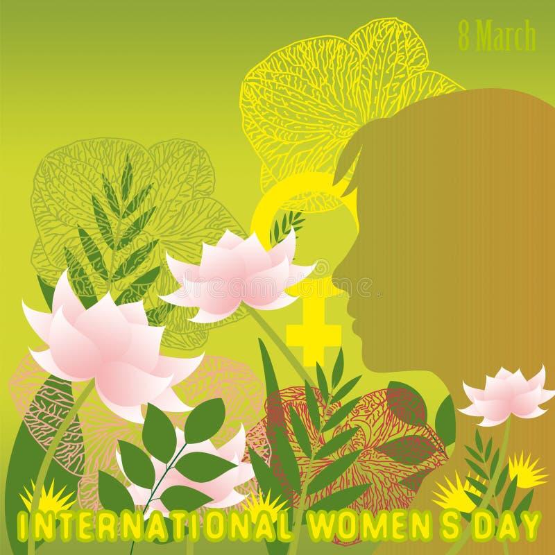 日国际s妇女 皇族释放例证