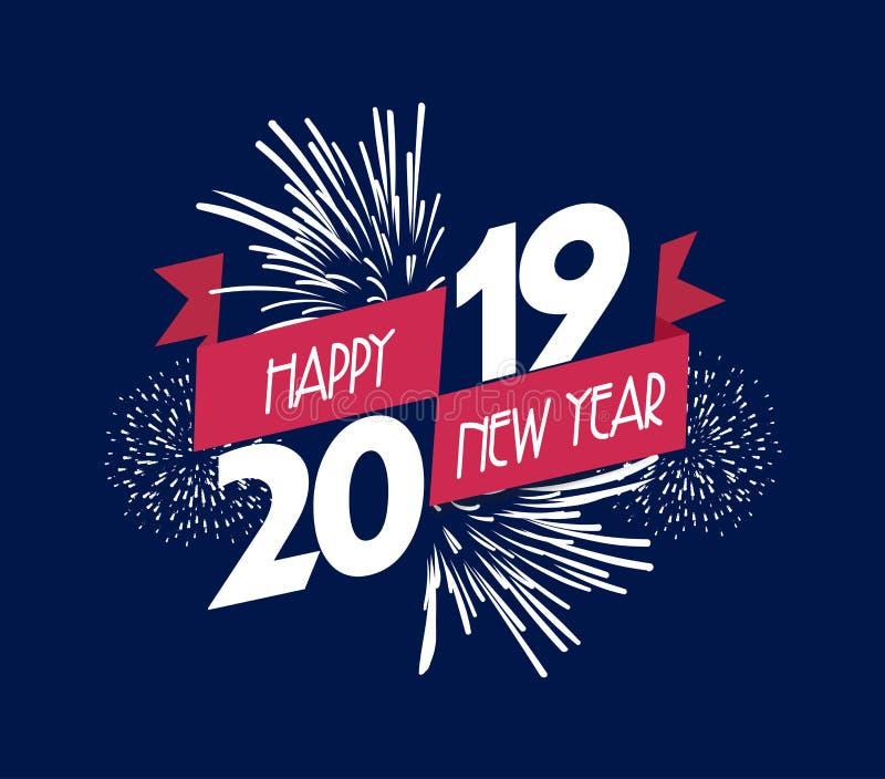 日对华伦泰向量的烟花例证s 新年好2019年背景图片