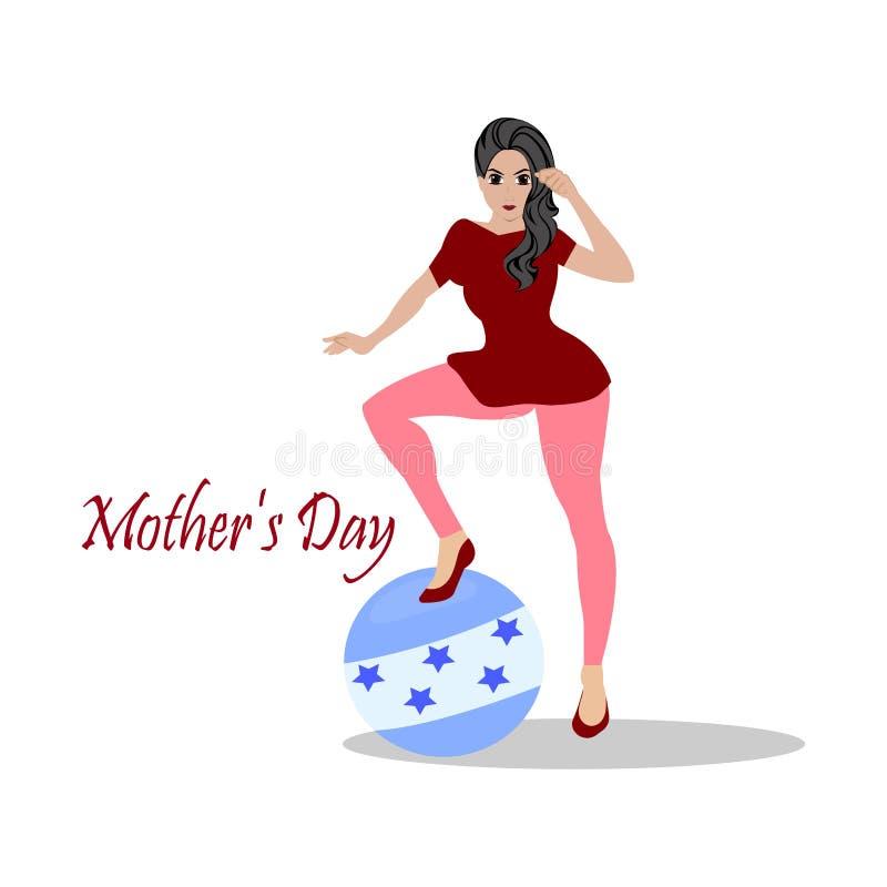 日愉快的母亲 向量例证