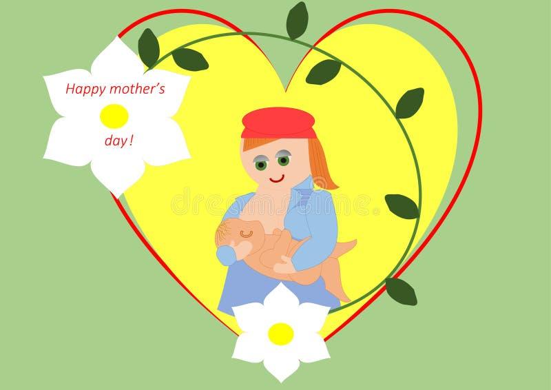 日愉快的母亲s 向量例证