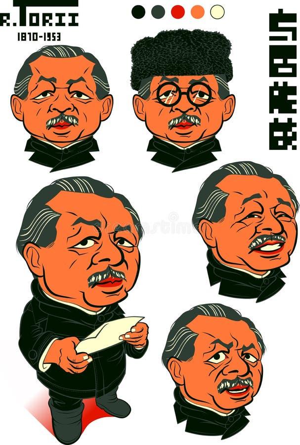 日本人类学家 向量例证