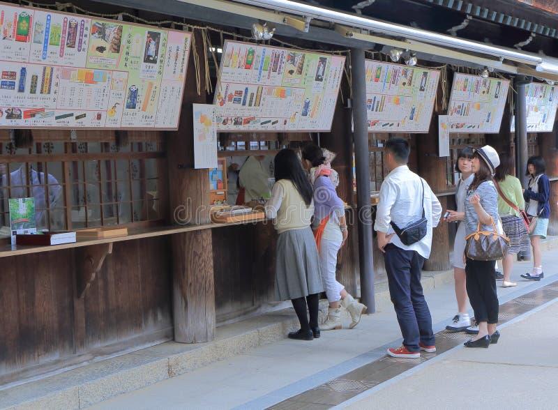 日本传统寺庙京都日本 免版税库存照片