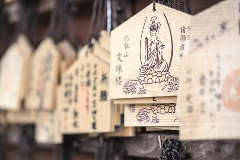 日本佛教寺庙Enryaku籍木崇拜板在M的 免版税图库摄影