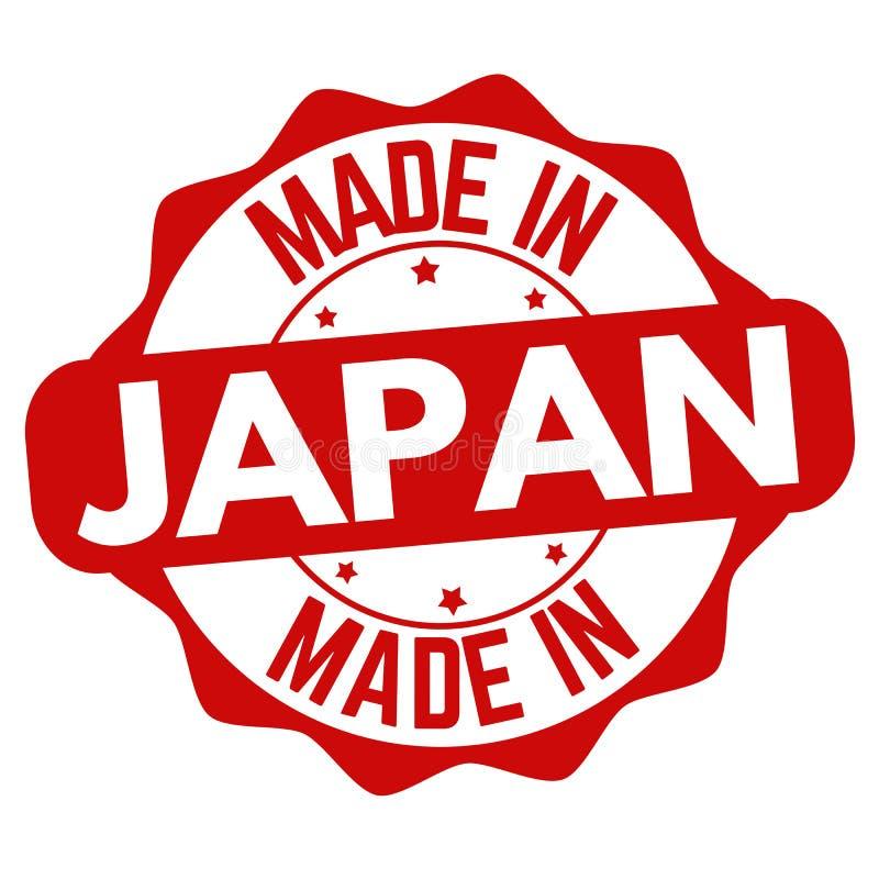 日本制造标志或邮票 皇族释放例证