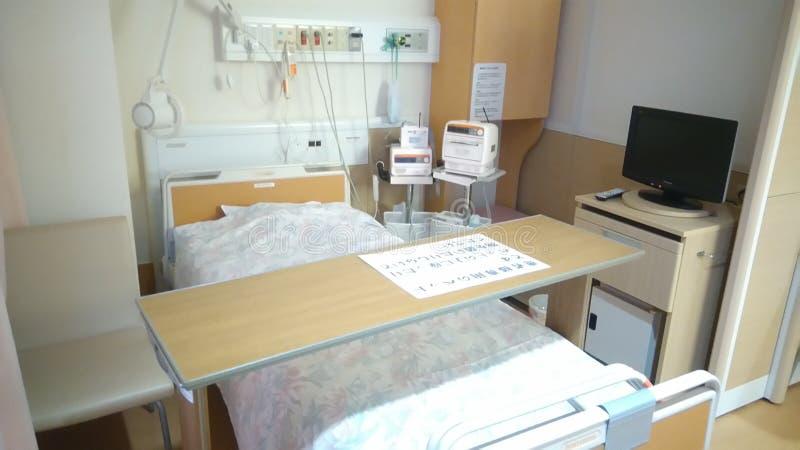 日本医院 免版税库存照片