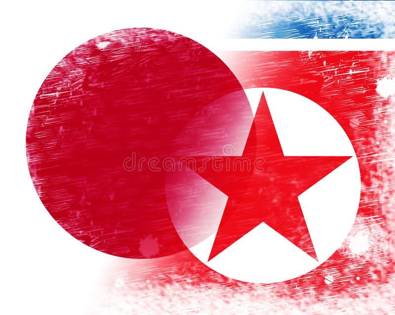 日本和北朝鲜的和平谈判3d例证 皇族释放例证