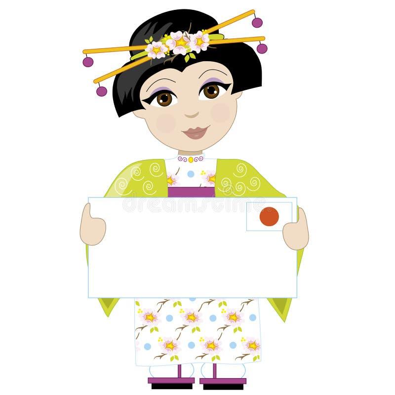 日本女孩标志 向量例证