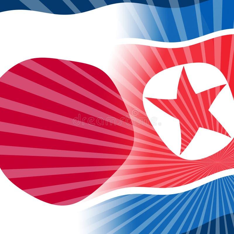 日本对北朝鲜和平谈判3d例证 皇族释放例证