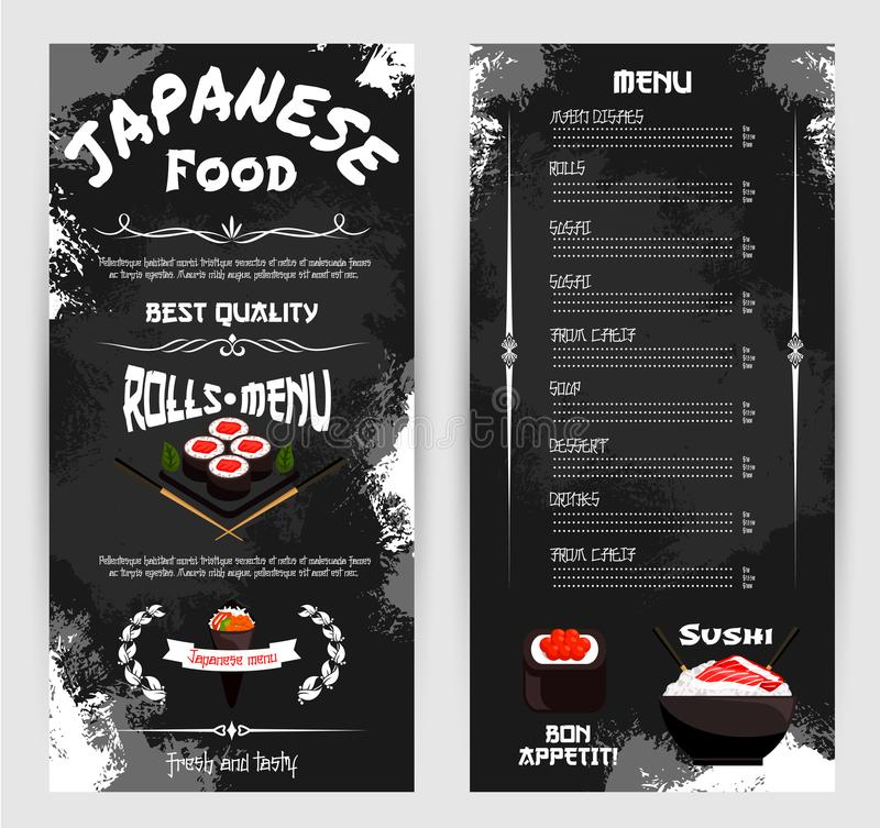 日本寿司餐厅的传染媒介菜单 库存例证