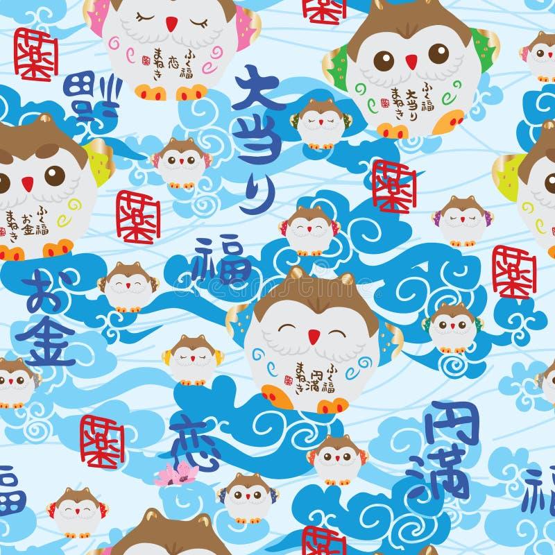 日本幸运的猫头鹰天空保佑无缝的样式 皇族释放例证
