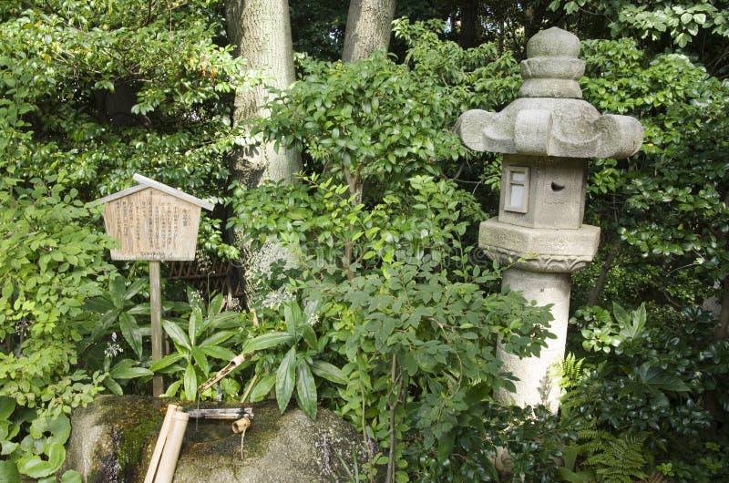 日本庭院,名古屋,日本 免版税图库摄影