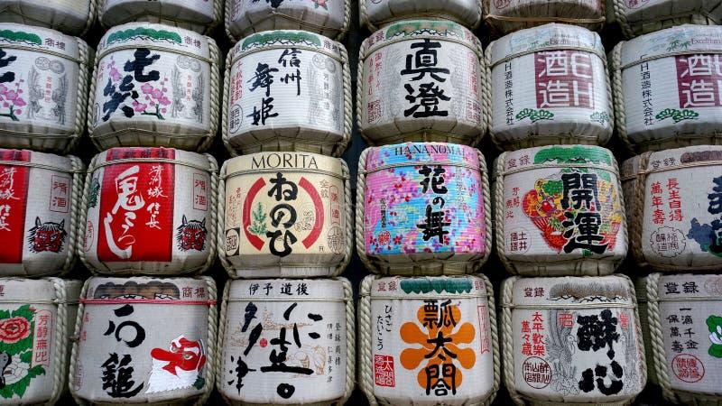 日本式 库存照片