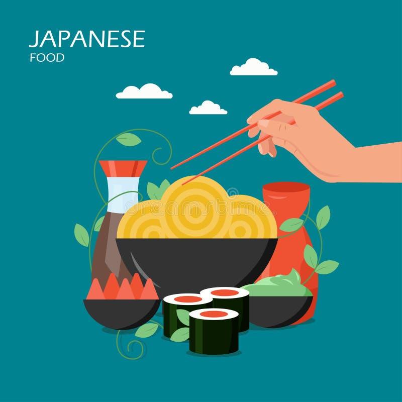 日本料理传染媒介平的样式设计例证 皇族释放例证