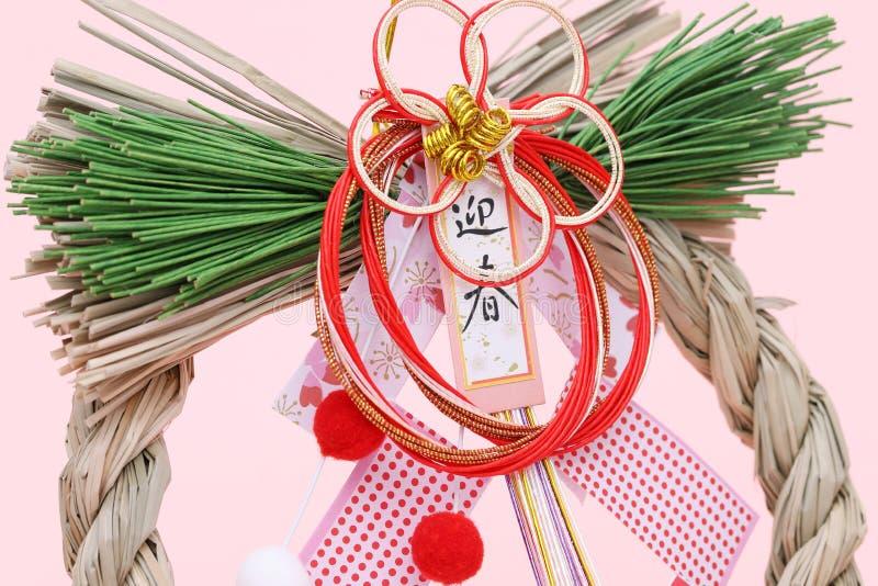 日本新年装饰shimenawa 库存照片