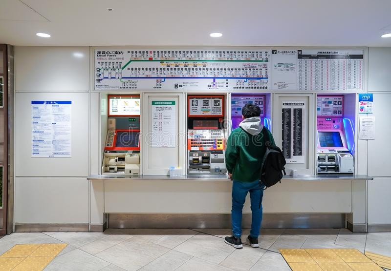 日本火车票机器 免版税库存图片