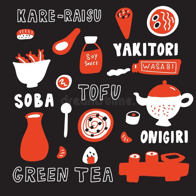 日本烹调传染媒介例证 手拉的食物 查出在黑色背景 印刷术海报 皇族释放例证