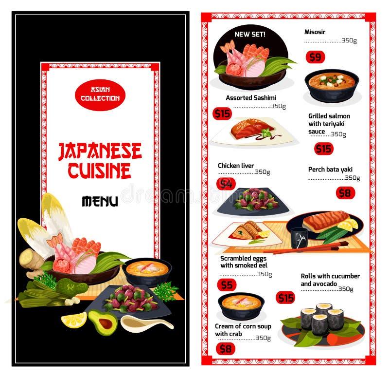 日本烹调菜单模板用异乎寻常的食物 库存例证