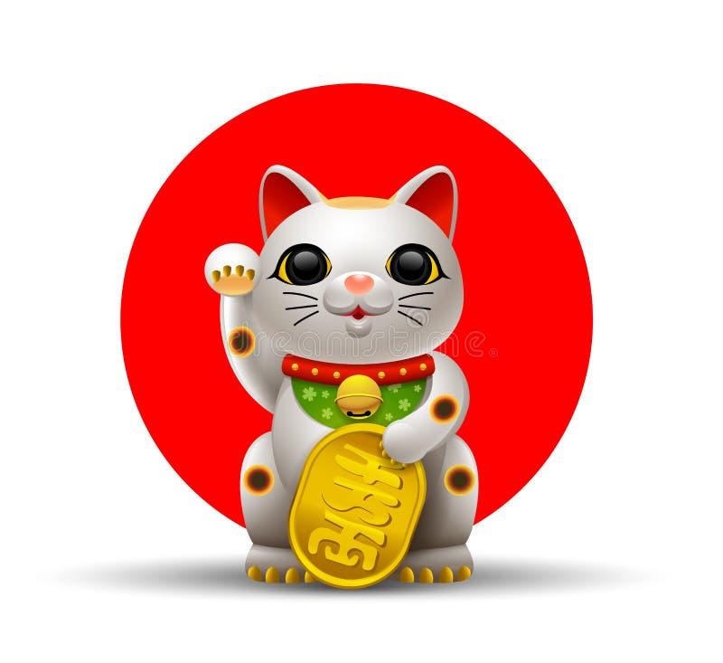 日本猫 向量例证