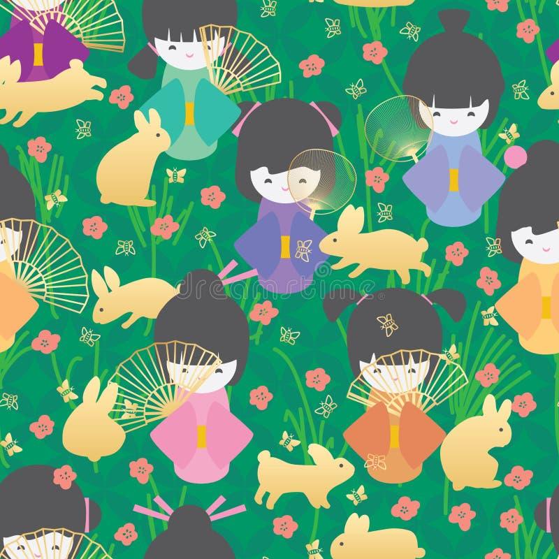 日本玩偶兔子蝴蝶绿色庭院无缝的样式 皇族释放例证