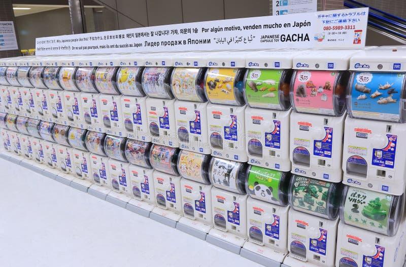 日本玩具自动售货机日本 免版税库存照片