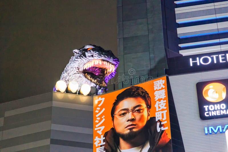 日本的哥斯拉雕象著名象妖怪旅馆Gracery新宿屋顶的  免版税库存图片