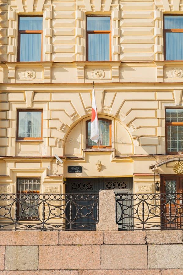日本的总领事馆在圣彼得堡,俄罗斯-在Moika河堤防的大厦 免版税库存图片