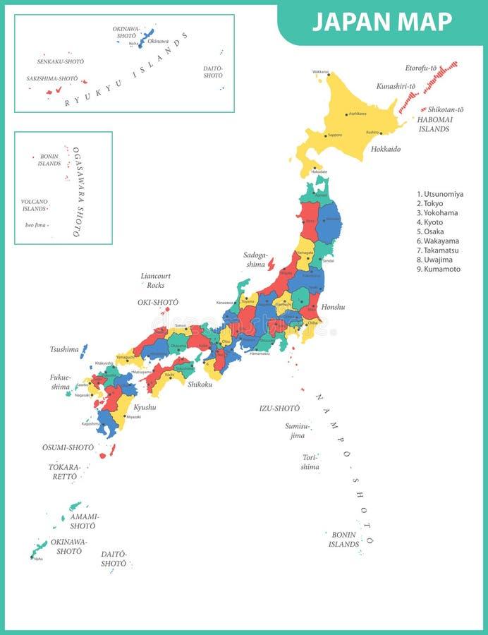 日本的详细的地图有地区的或州和城市,资本 向量例证