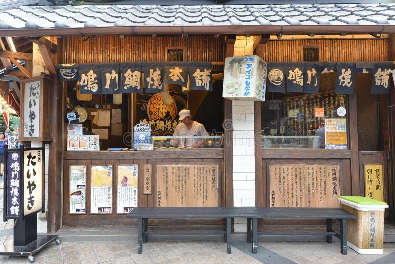 日本神户街餐馆外部 库存照片