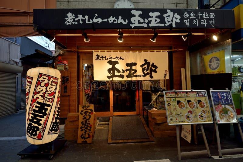 日本神户街餐馆设计 免版税库存图片