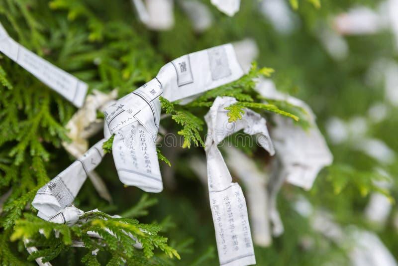 日本祷告报纸 免版税库存图片