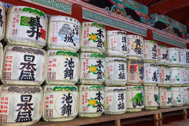 日本缘故塑料桶在日光祀奉 免版税库存图片