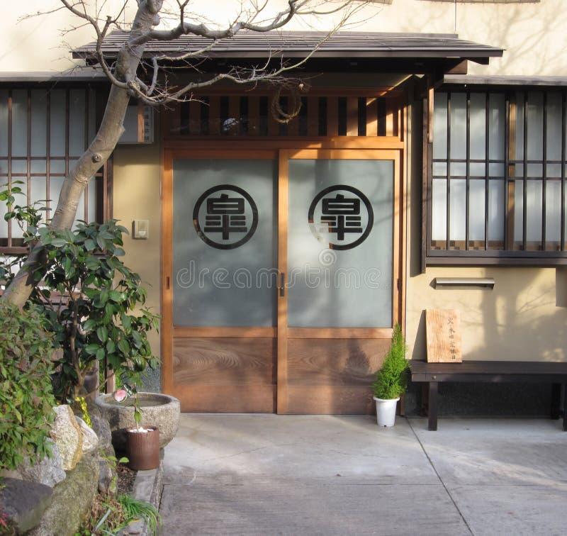 日本茶屋 库存照片