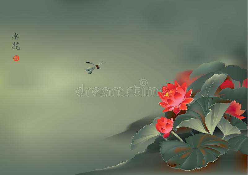日本莲花和蜻蜓 库存例证