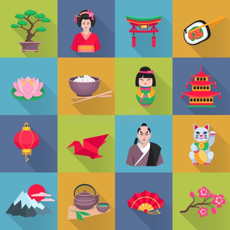日本被设置的文化标志平的象 向量例证