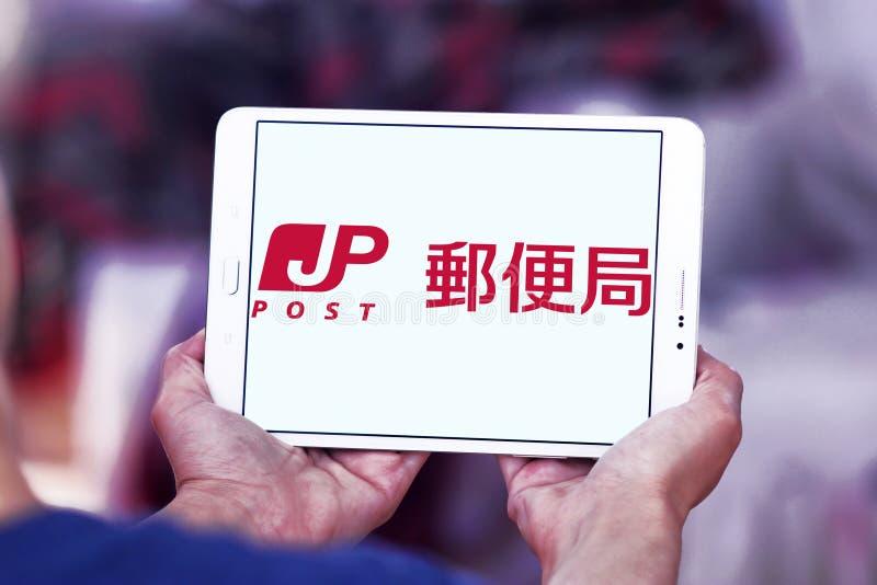 日本邮政公社商标 库存照片