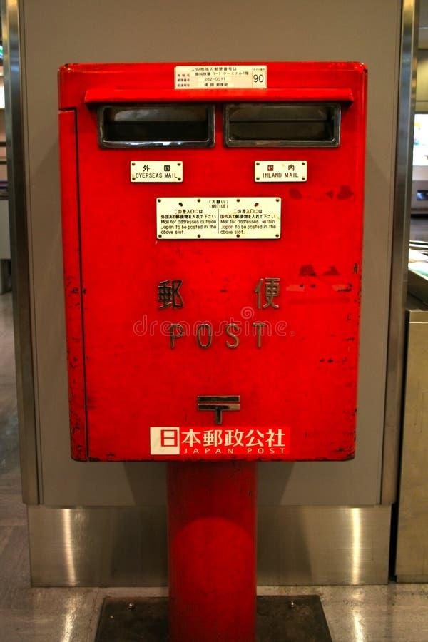 日本邮政公社服务 库存照片