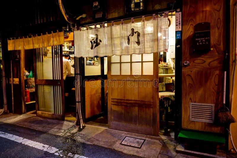 日本酒吧东京涩谷缘故喝小 库存照片